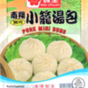 Fish, Shellfish and Egg Allergy Alert: Pork Mini Buns Crab Meat