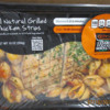 Milk Allergy Alert: Harris Teeter, Fresh Foods Market, Deli-Baker, All Natural Grilled Chicken Strips