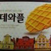 Egg Allergy Alert - Lotte Waffles
