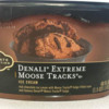 Peanut Allergy Alert - Kroger Co Private Selection Denali Extreme Moose Tracks Ice Cream