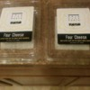 Shellfish Allergy Alert - Ohio City Foods Four Cheese Ravioli and Smoked Mozzerella Ravioli