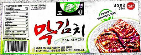 mak-kimchi