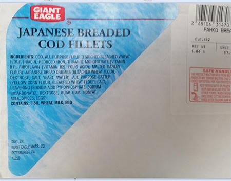 giant-eagle-breaded-fillets