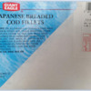 Soy Allergy Alert - Giant Eagle Japanese Breaded Cod Fillets