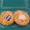 Egg, Milk Allergy Alert - Giant Eagle Multiple Items from Bakery, and Cheese and Prepared Foods Departments