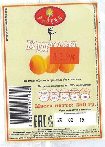 euro-apricots