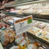 chicken-sale