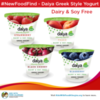 New Food Find: Daiya Greek-Style Yogurt Is Dairy-Free and Soy-Free
