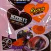 hershey-cupids-mix-kisses-peanut