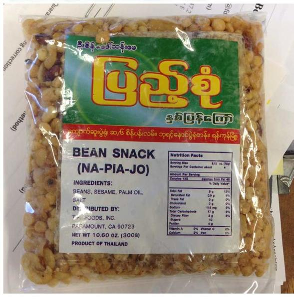 fried-bean-snack