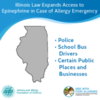 State_advocacy_illinois-Annie-LeGere-Law