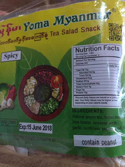 yoma-tea-salad