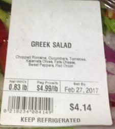 mejir_caesar_salad_label