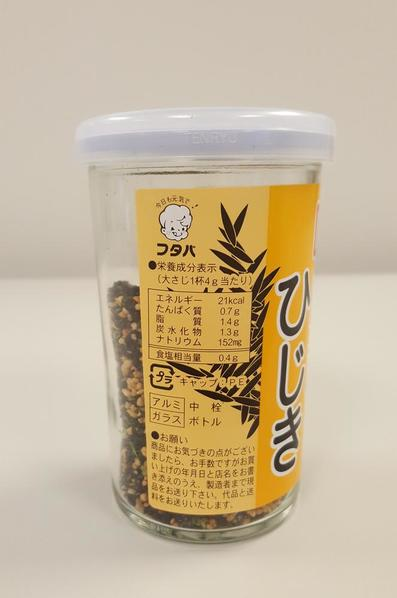 Futaba Sesame Hijiki Rice Seasoning