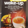 wake-up-instant-coffee