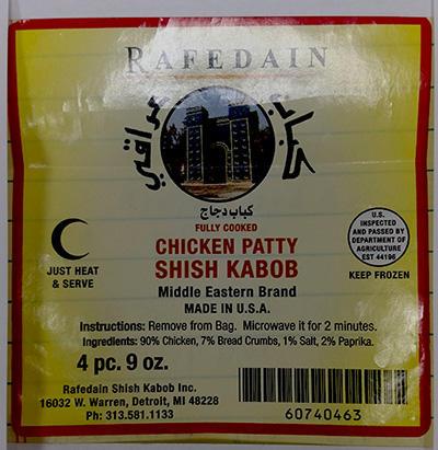 rafedain-shiss-kabob-chicken