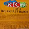 rico-tofu-breakfast-burrito