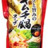 Daisho-Kimchi-Hot-Pot-Soup-Base