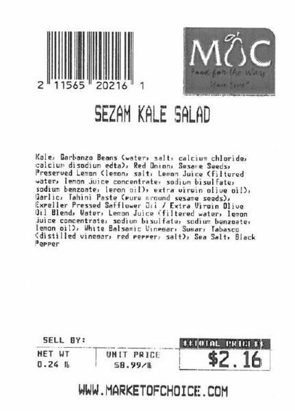 sezam-salad-upc-codes