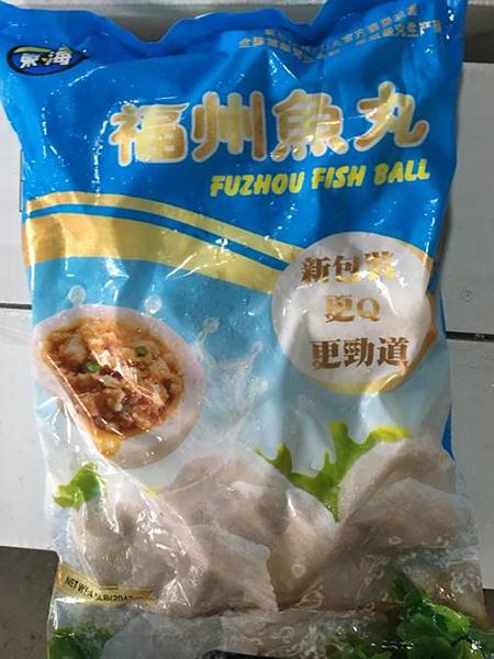 fish-balls-hc