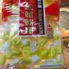 Meiqili-Durian-Candy
