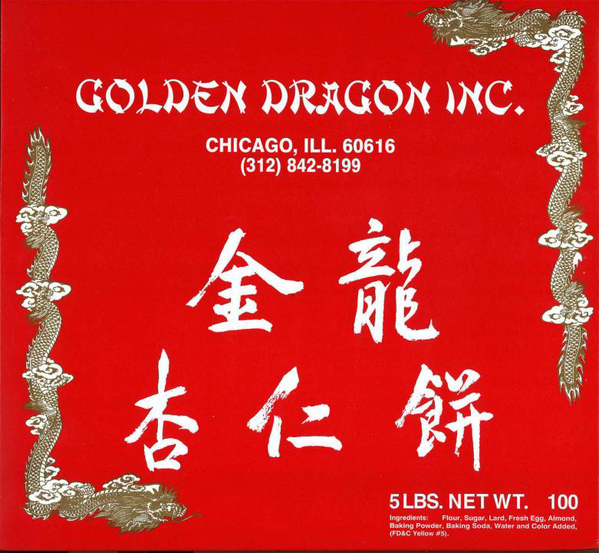Golden-dragon-cookies