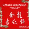 Golden-dragon-cookies