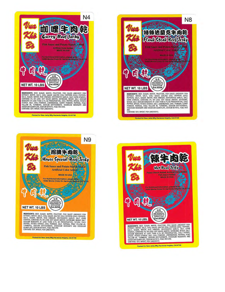 021-2021-labels_Page_2