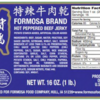 021-2021-labels_Page_1