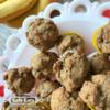 Fruit Mini Muffins – free of egg, fish, milk, peanut, sesame, shellfish, soy, and tree nuts: Fruit Mini Muffins – free of egg, fish, milk, peanut, sesame, shellfish, soy, and tree nuts